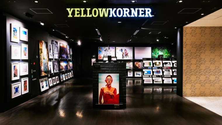 New Gallery opening in Yokohoma!