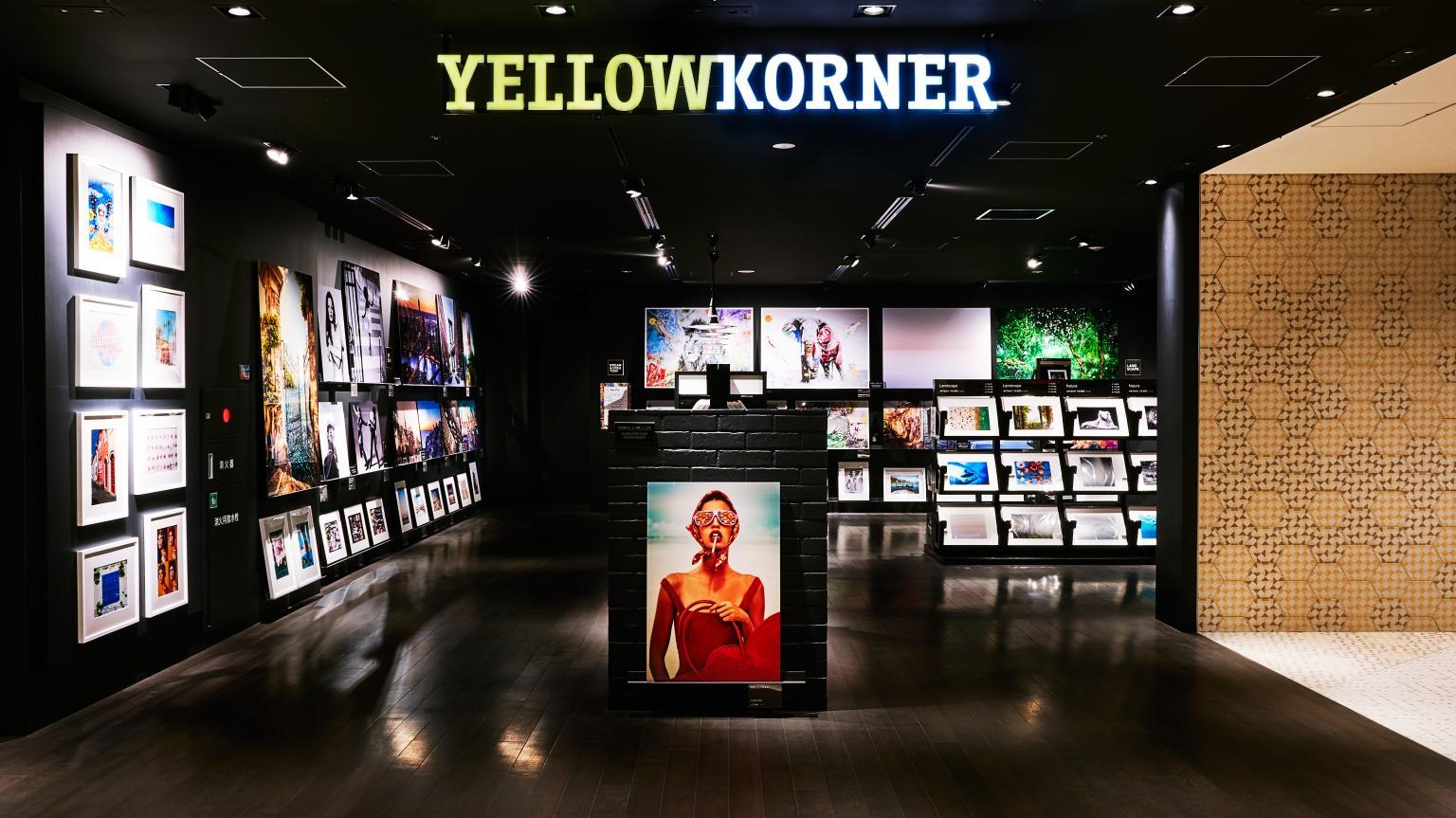Ouverture d'une troisième Galerie au Japon !