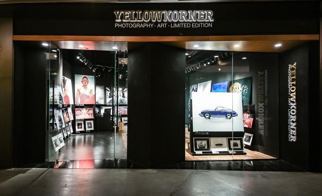 New Gallery opening in Chengdu!